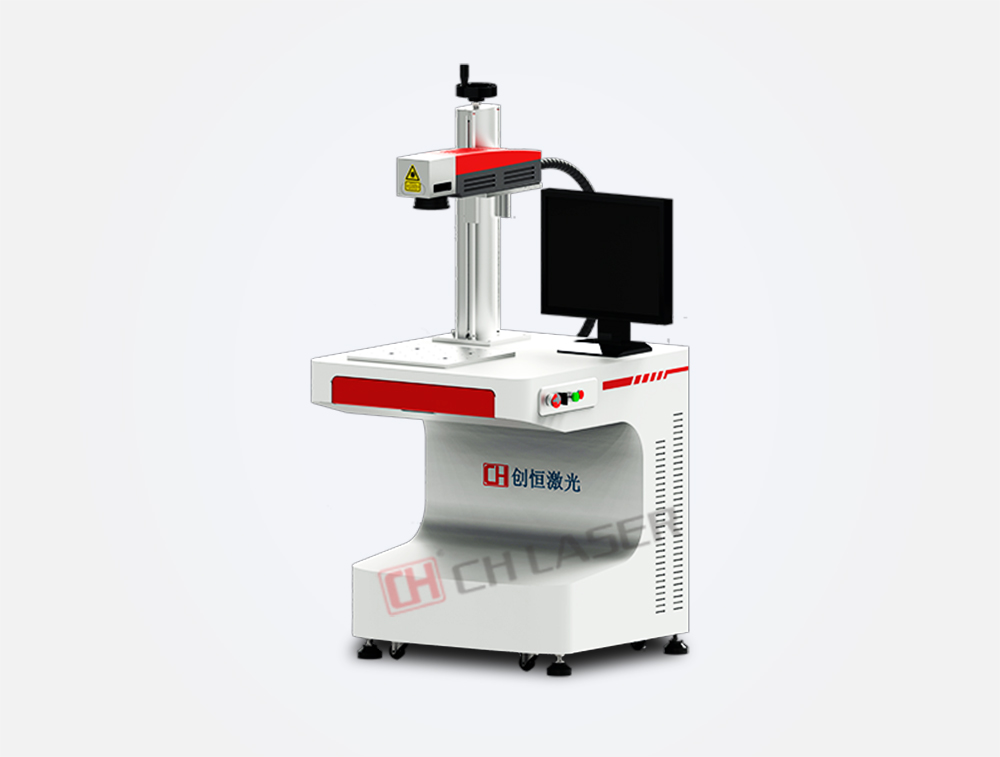 New model fiber laser marking machine