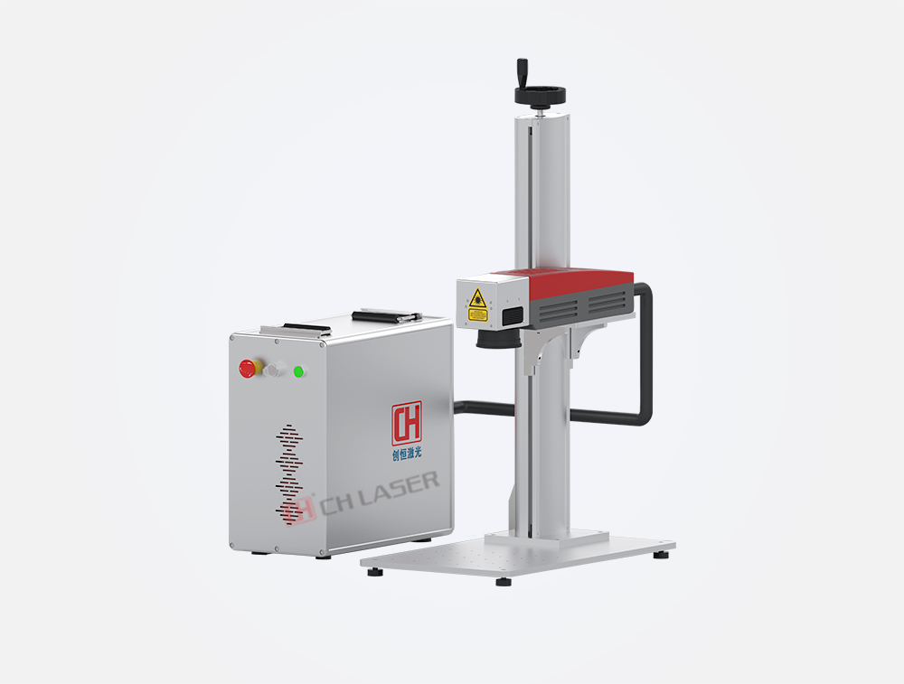 Portable-Fiber Laser Marking Machine